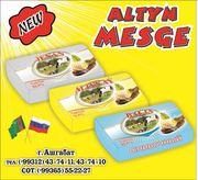 Продаем  Масло спред 72% ,  82%