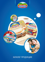 сыр Hochland продажи в Душанбе